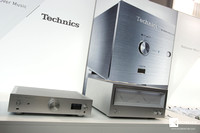 Technics is risen again: